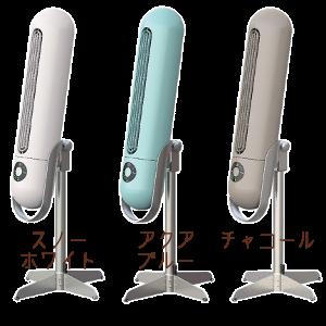 掃除しやすいタワー型扇風機「ピエリアエアースティック」が登場!